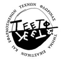 eetf_logo