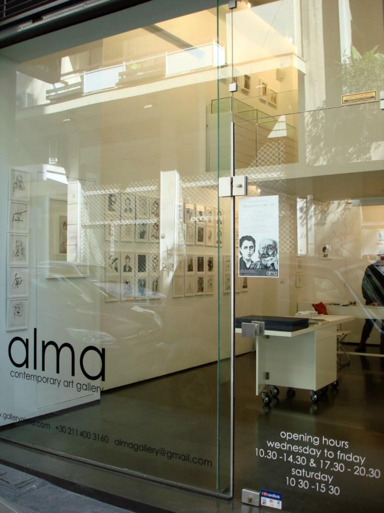 19 3 2016 PROSSOPA 44 49 ALMA GALLERY (10)-w1300-h1300