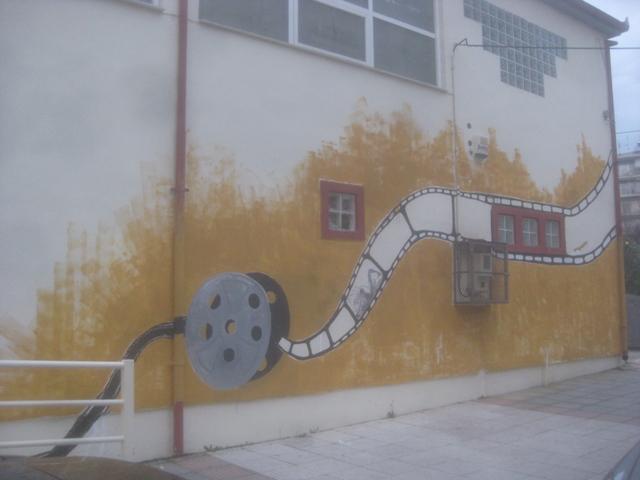Τοιχογραφία στην Αίθουσα Πολλαπλών 2014